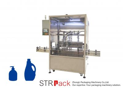Continuous Motion Inline Volumetric Filler